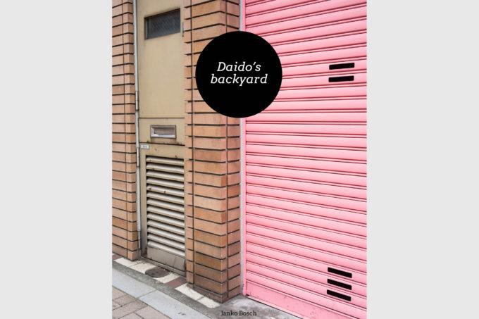 Daido's backyard