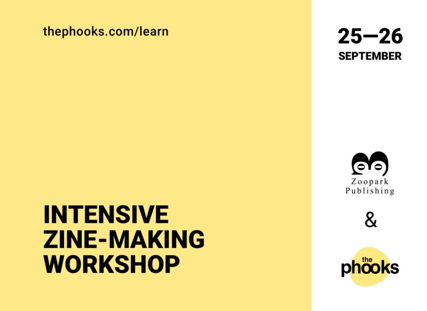 Intensive Zine-Making Workshop by Zoopark Publishing Collective