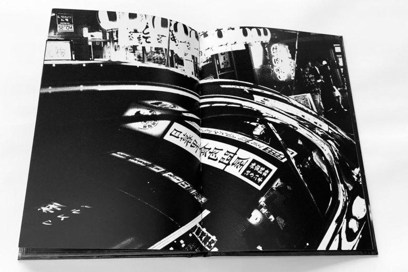 Far — photobook by Ekin Küçük